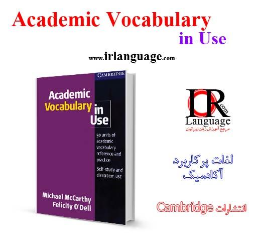 english academic vocabulary in use pdf
